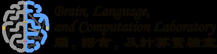 Brain, Language, and Computation Lab